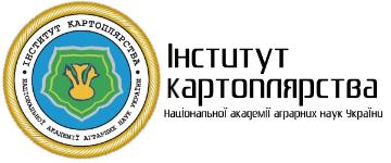Інститут картоплярства НААН України