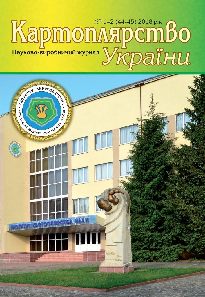 Kartoplyarstvo-А3+МП 2018.ai